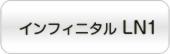 YOSHIKADO LN1
