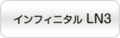 YOSHIKADO LN3