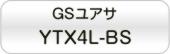 GSユアサ YTX4L-BS
