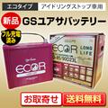 GSユアサバッテリー ECO.R Q-85/Q-85R(85D23R/L)