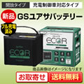 GSユアサバッテリーECT-40B19R/L