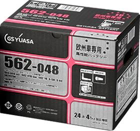 GSユアサの自社開発欧州車バッテリー
